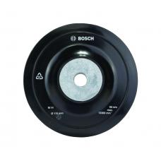 BOSCH 115 Mm Diameter Flange Thread Backing Pad [2608601005]